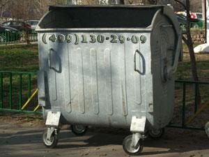 Металлический бачок для мусора