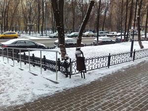 Благоустройство Донского района Москвы