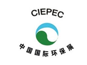 CIEPEC-2015