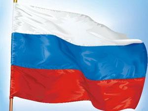 Скидки на вывоз мусора День России
