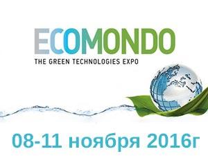 выставка Ecomondo-2016