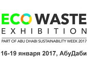 EcoWaste 2017
