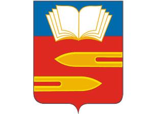 Герб города Климовска