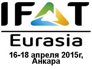 IFAT EURASIA - 2015