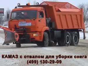 Вывоз мусора тушино москва