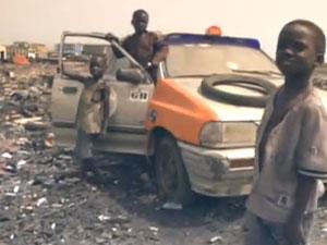 Под властью мусора - Агбогблоши