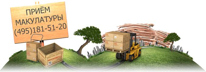 Из 1 тонны макулатуры можно изготовить сдать макулатуру в спб за деньги в калининском районе