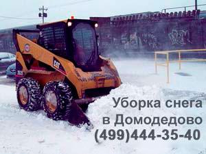 Как сделать лопату для уборки снега деревянная