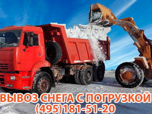 Минитракторы для уборки снега купить